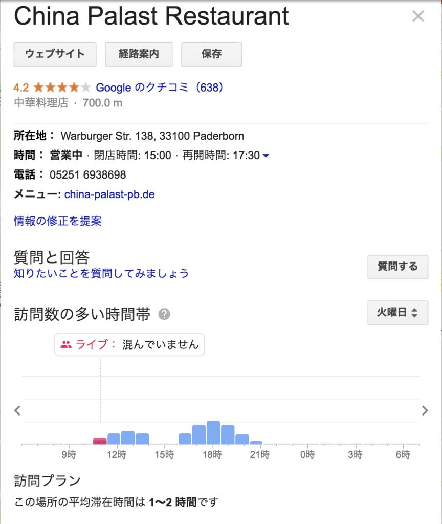 f:id:yazuyayazuya777:20181016190139p:plain