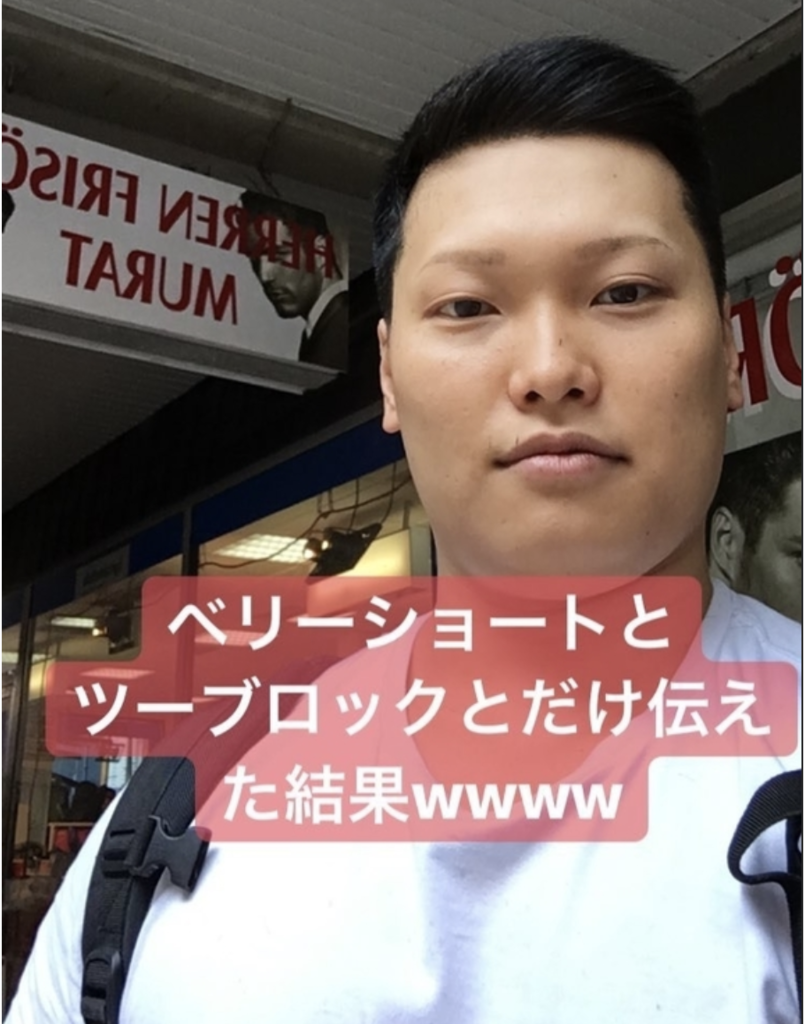 f:id:yazuyayazuya777:20181020190022p:plain