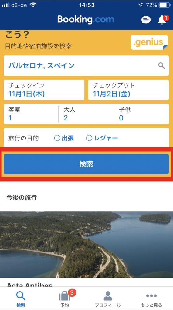 f:id:yazuyayazuya777:20181101234714p:plain