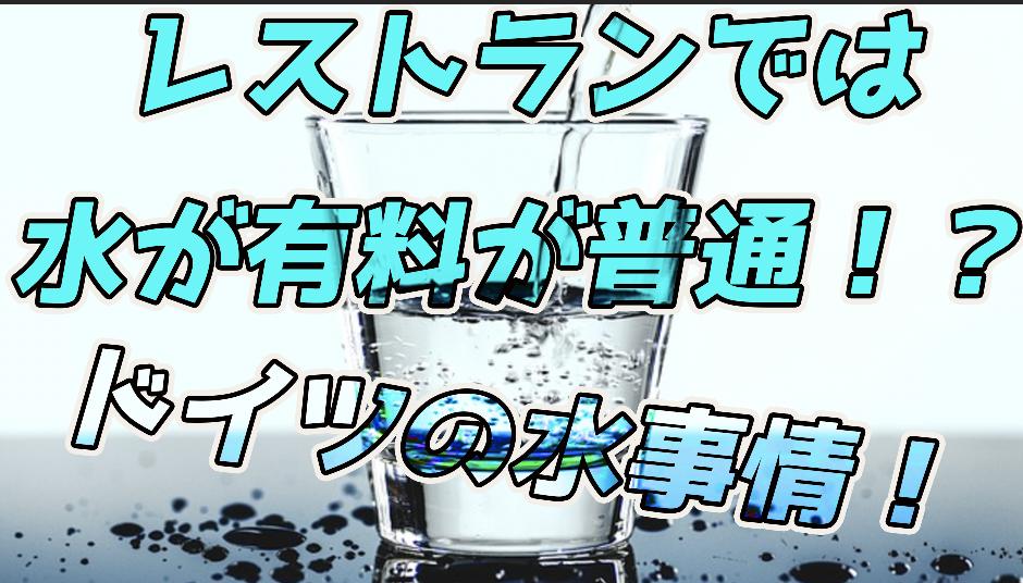 f:id:yazuyayazuya777:20181103010401p:plain