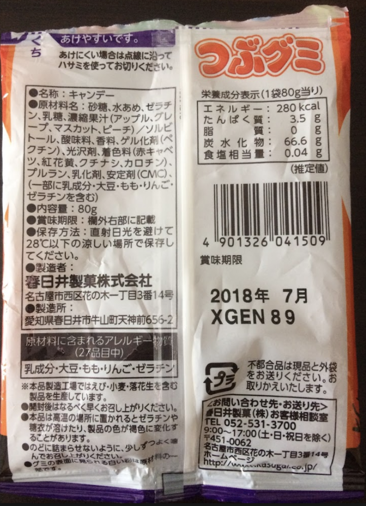 f:id:yazuyayazuya777:20181109070332p:plain