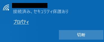 f:id:yb300k:20200412114937p:plain