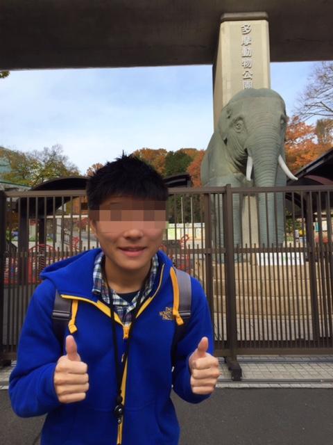 f:id:ychi8:20161205055015j:plain