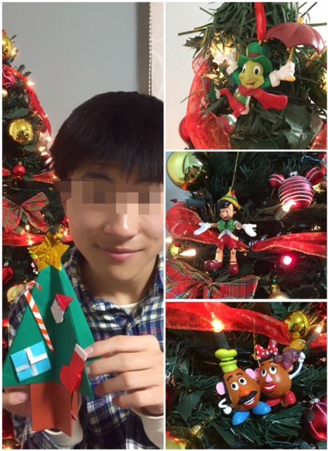 f:id:ychi8:20161224204638j:plain