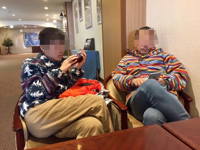 f:id:ychi8:20170122133852j:plain