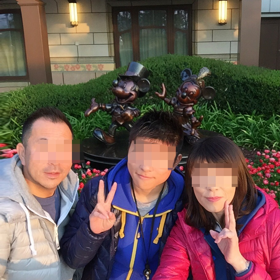 f:id:ychi8:20170408144848j:plain