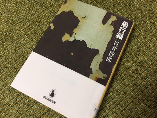 f:id:ychi8:20170712120354j:plain