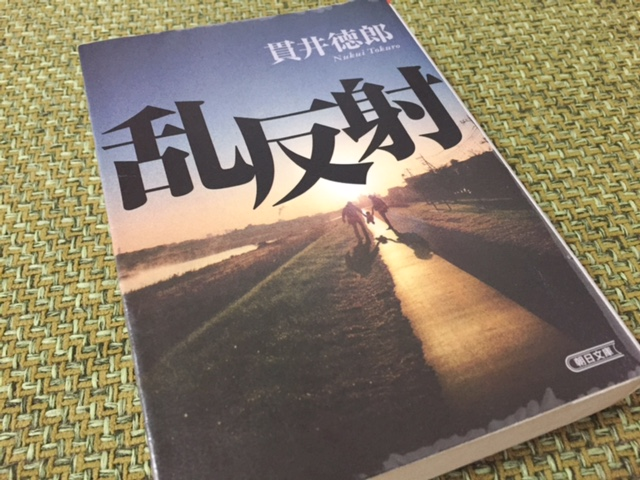 f:id:ychi8:20170801095735j:plain