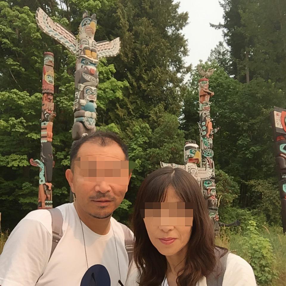 f:id:ychi8:20170819124355j:plain