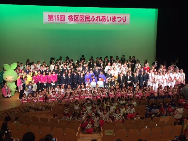 f:id:ychi8:20171021194101j:plain