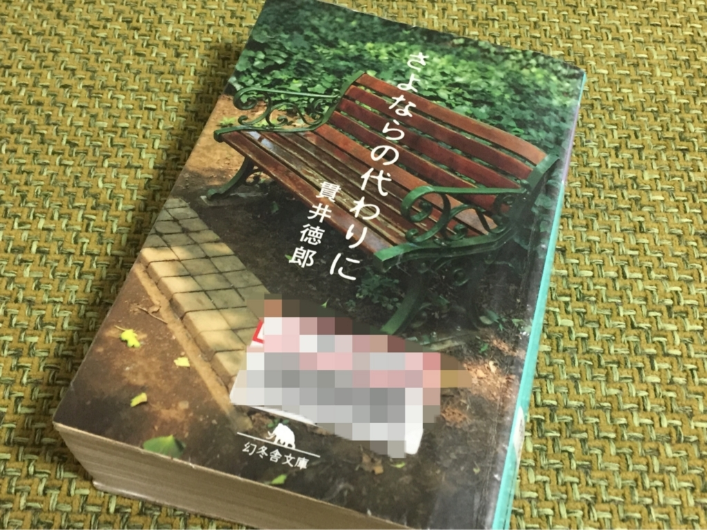 f:id:ychi8:20171128180058j:plain