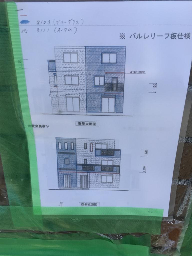 f:id:ychi8:20180529075132j:plain
