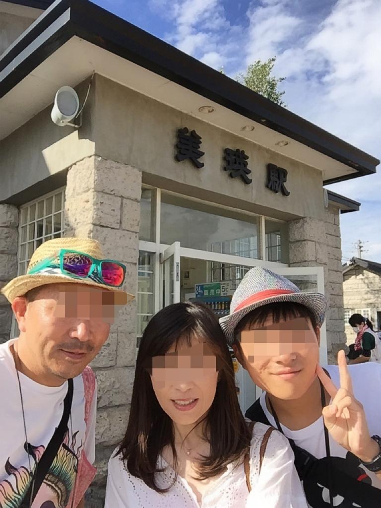 f:id:ychi8:20180902153526j:plain