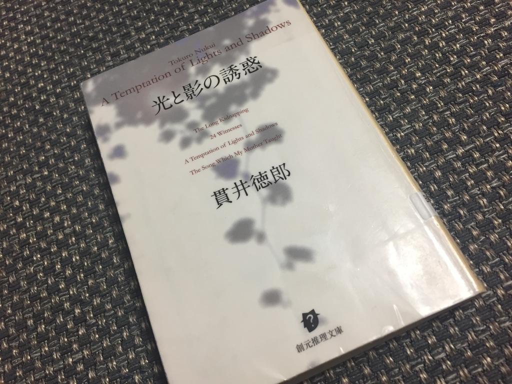 f:id:ychi8:20180905174042j:plain