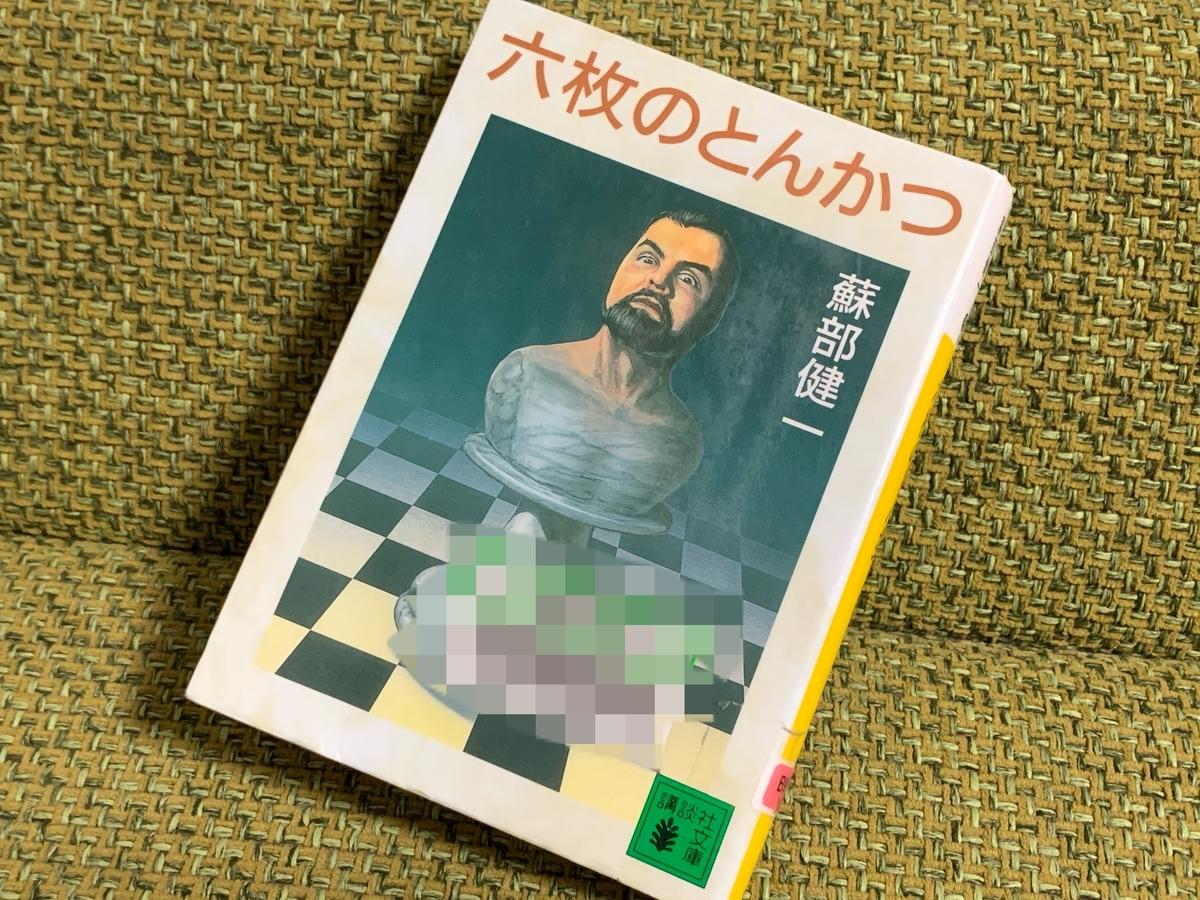 f:id:ychi8:20200127195651j:plain