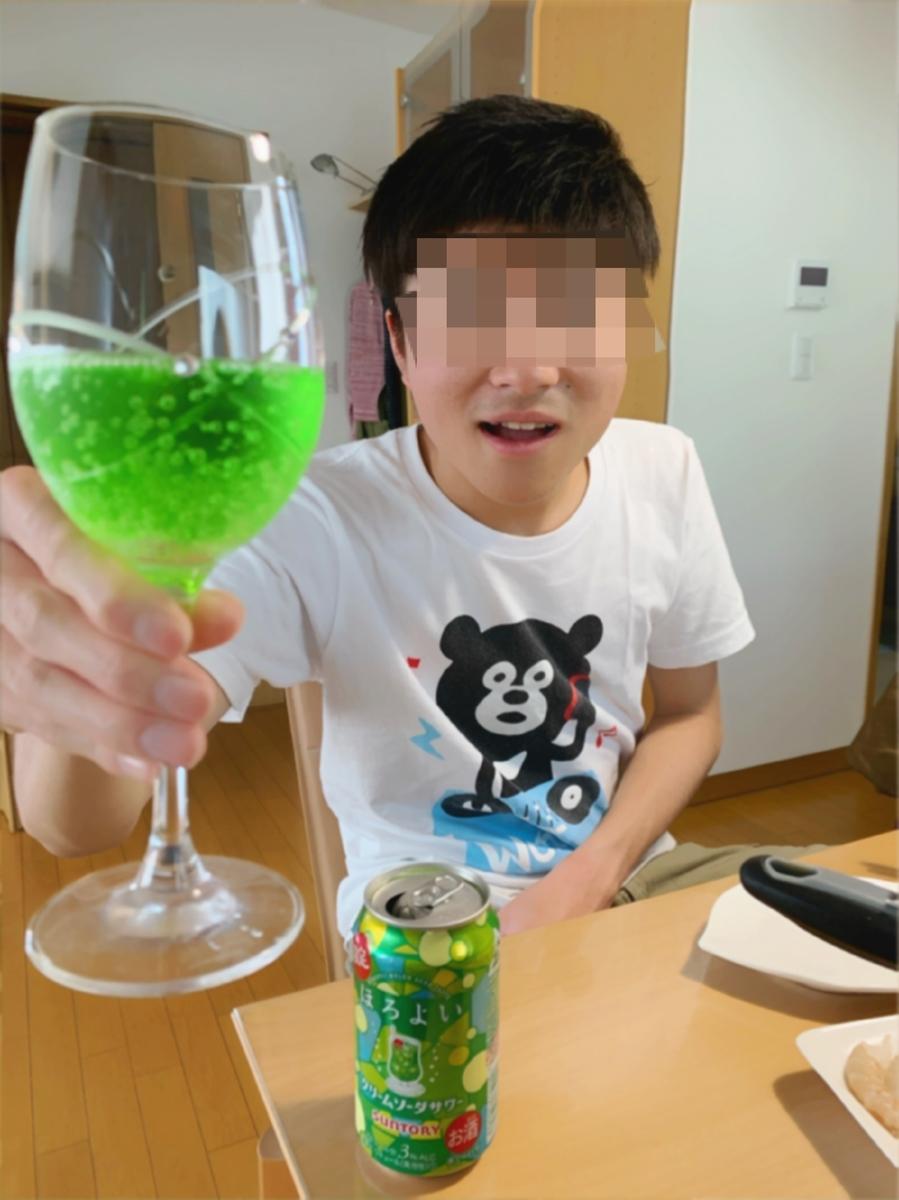 f:id:ychi8:20200502170138j:plain