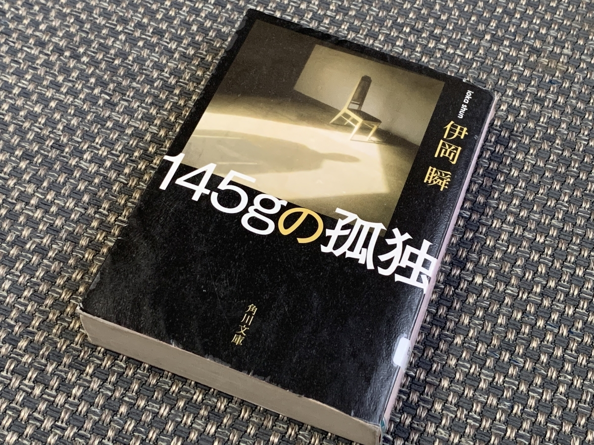 f:id:ychi8:20200526164447j:plain