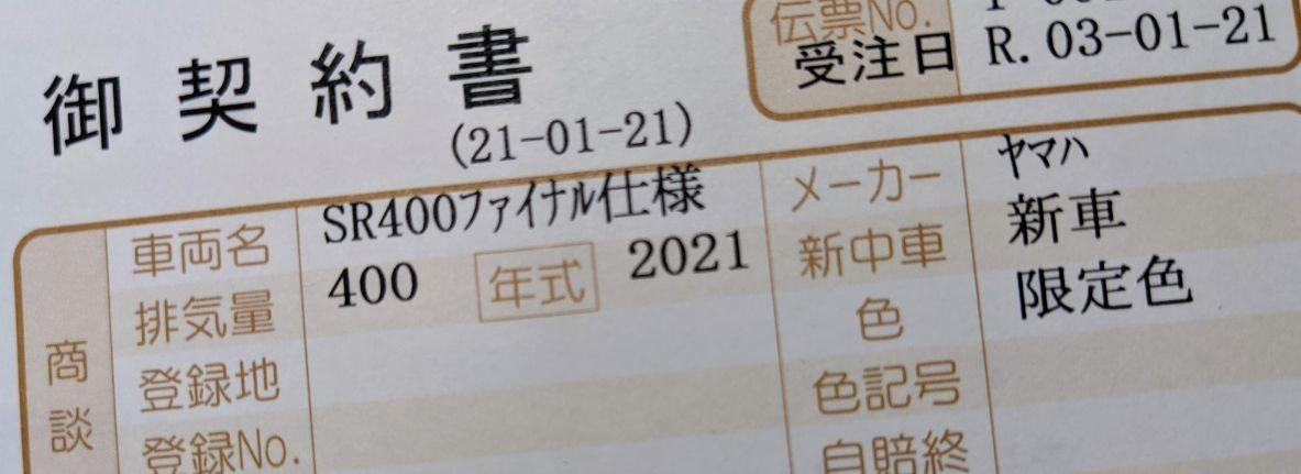 f:id:ydf:20210122204758j:plain