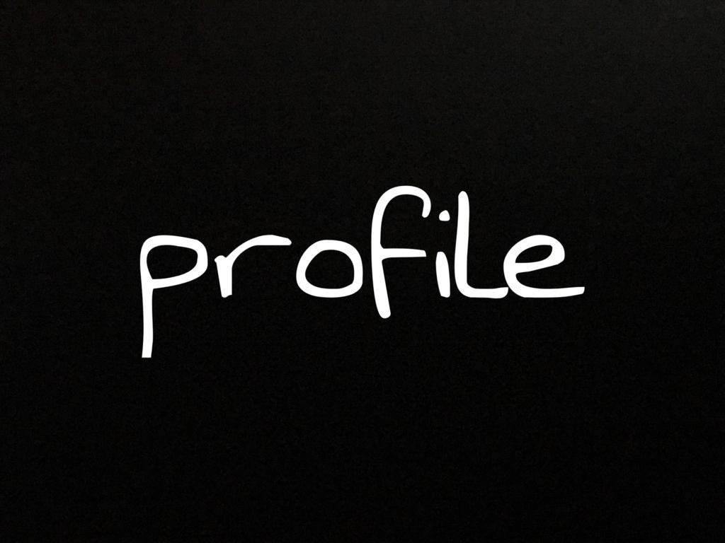 f:id:ydx119:20180103121823j:plain