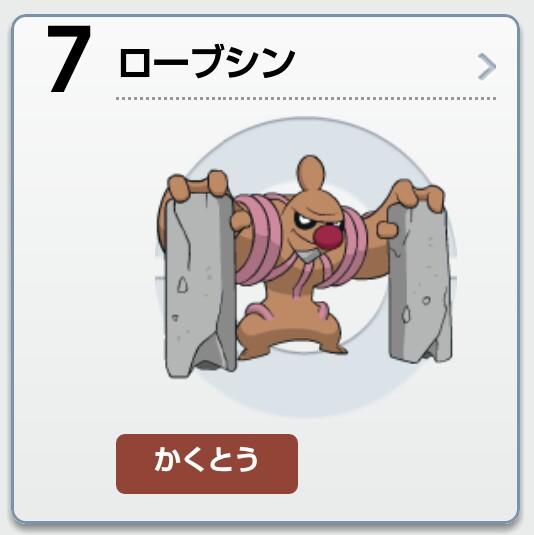 f:id:yeager0621yuki:20160830165202j:plain:w100
