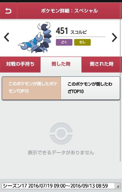 f:id:yeager0621yuki:20160830185825j:plain:w150