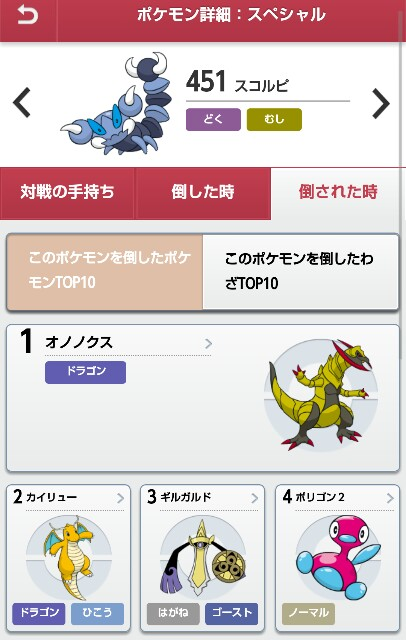 f:id:yeager0621yuki:20160830185839j:plain:w150