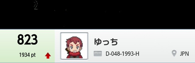 f:id:yeager0621yuki:20161010093941j:plain