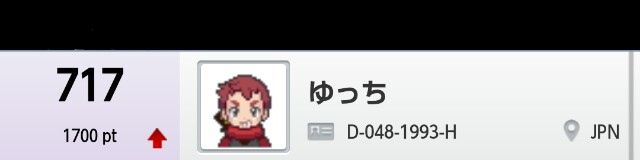 f:id:yeager0621yuki:20161011100915j:plain