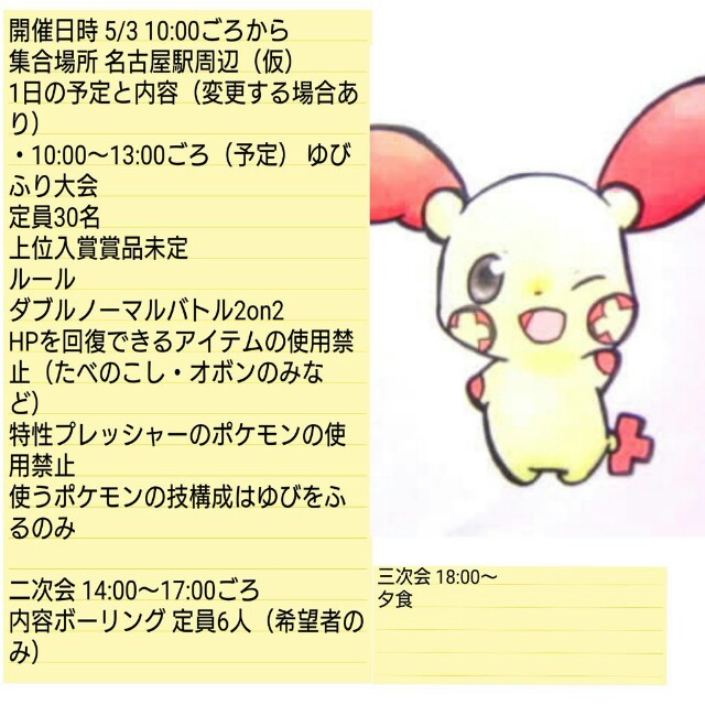 f:id:yeager0621yuki:20161210162753j:plain