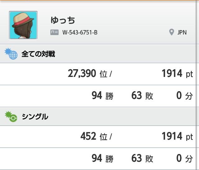 f:id:yeager0621yuki:20170110105218j:plain