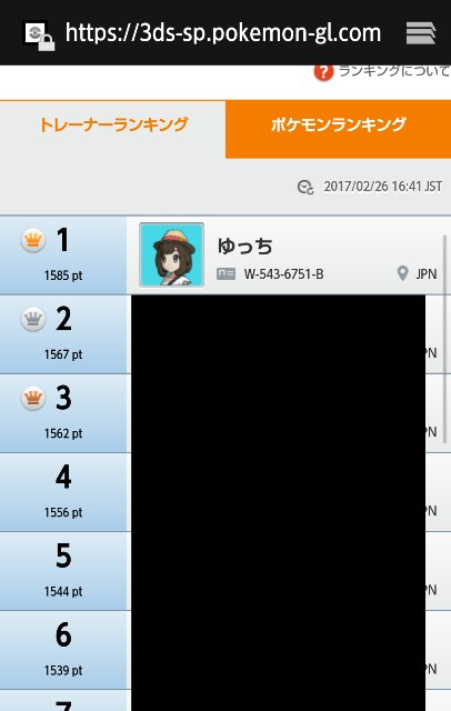 f:id:yeager0621yuki:20170227140348j:plain