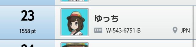 f:id:yeager0621yuki:20170626203114j:plain