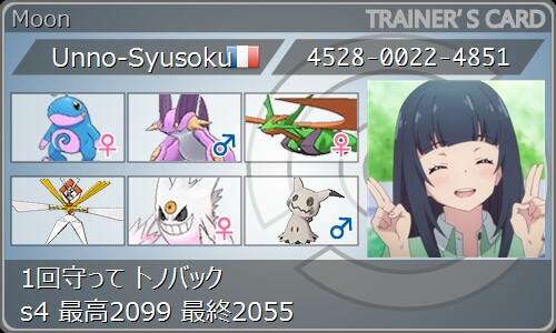 f:id:yeager0621yuki:20170718074859j:plain