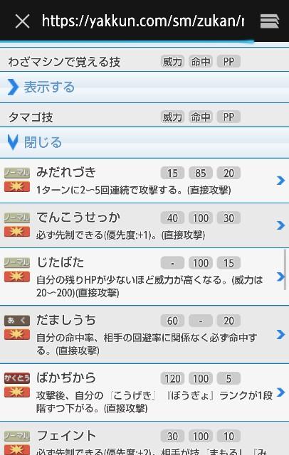 f:id:yeager0621yuki:20170921214244j:plain