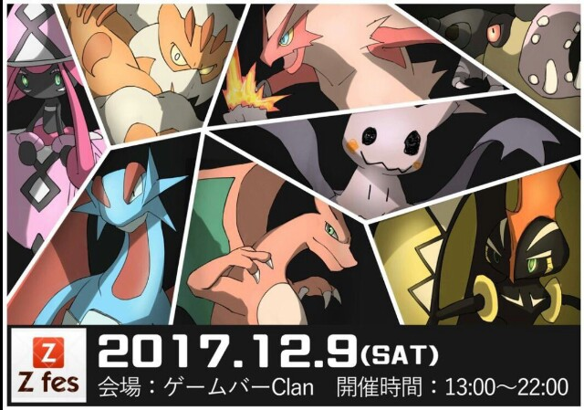 f:id:yeager0621yuki:20171210091641j:plain