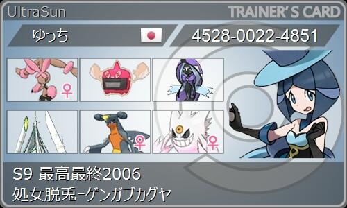 f:id:yeager0621yuki:20180515110728j:plain