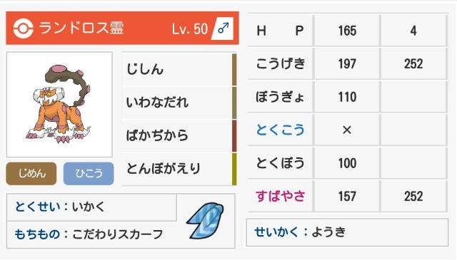 f:id:yeager0621yuki:20180701105048j:plain