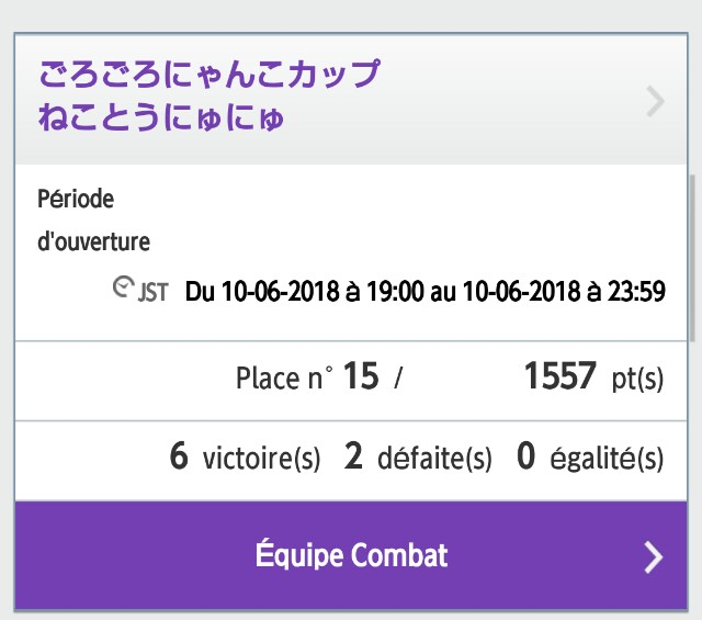 f:id:yeager0621yuki:20180714173001j:plain