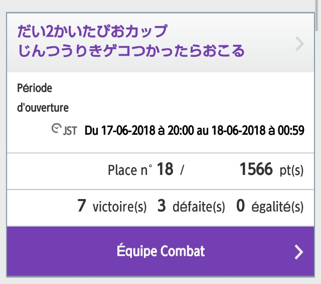 f:id:yeager0621yuki:20180714175416j:plain