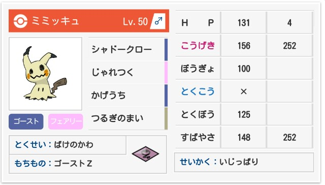 f:id:yeager0621yuki:20181029164652j:plain