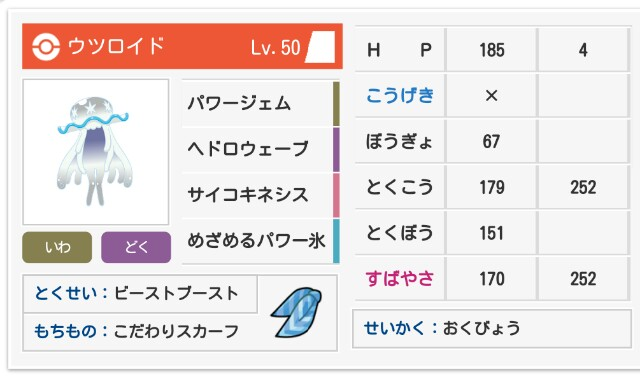 f:id:yeager0621yuki:20181029181048j:plain