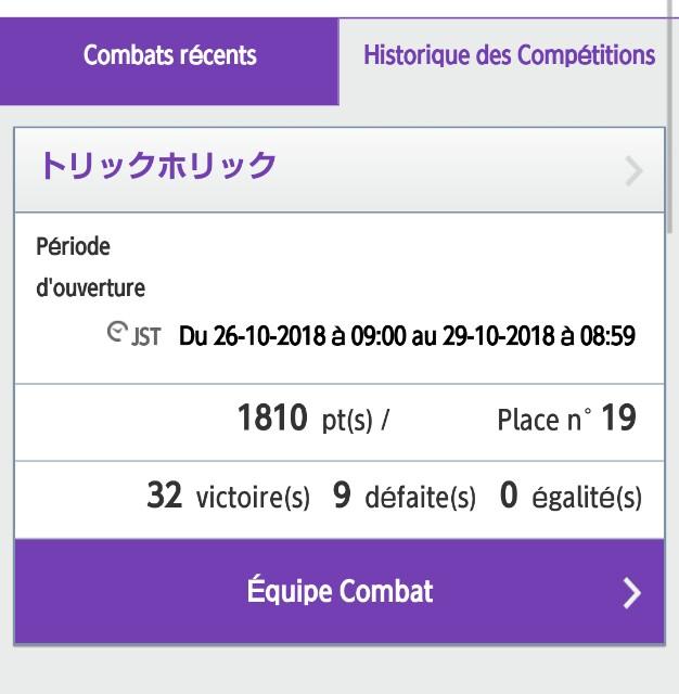f:id:yeager0621yuki:20181106155308j:plain