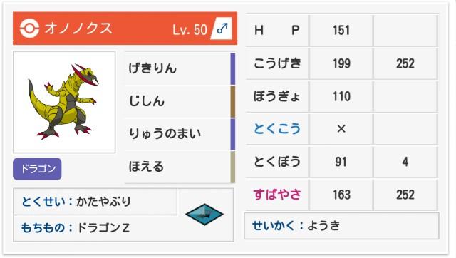 f:id:yeager0621yuki:20190111165548j:plain