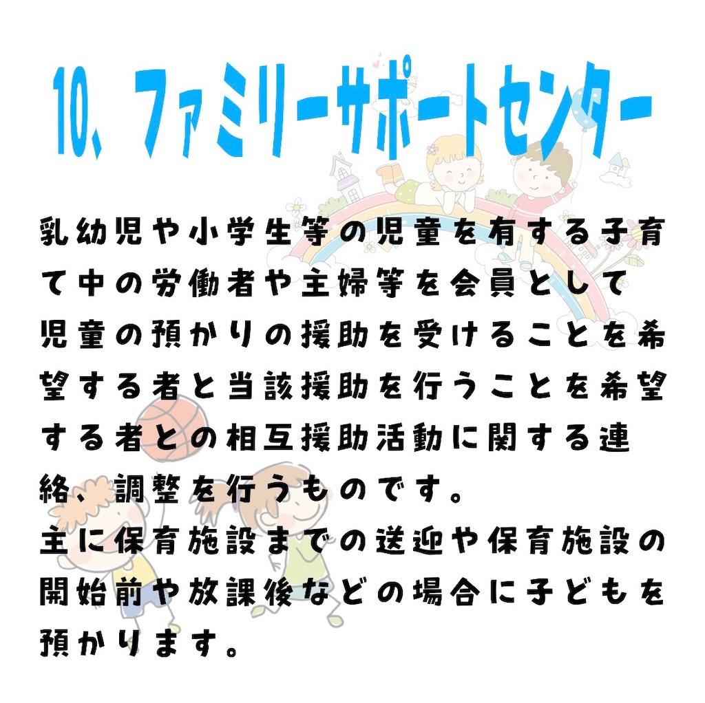 f:id:yeahdude1108:20210211170457j:image
