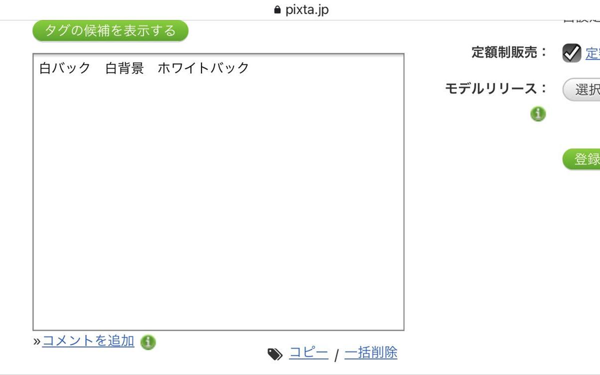 f:id:years44:20210707213545j:plain