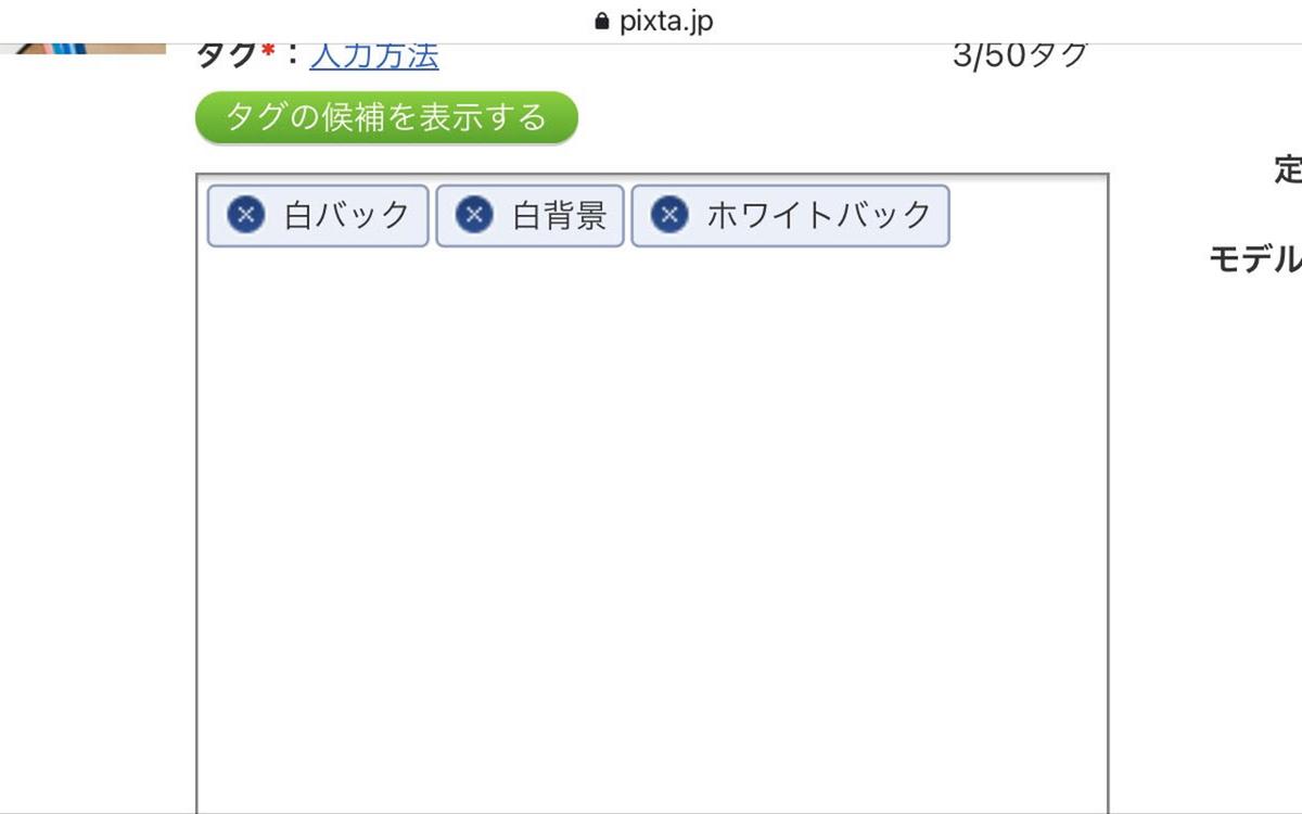 f:id:years44:20210707213624j:plain