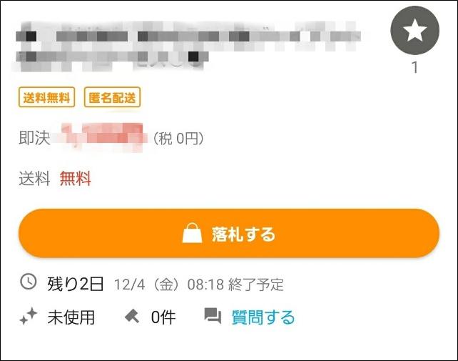 f:id:yebikichi-aqua:20201201145709p:plain