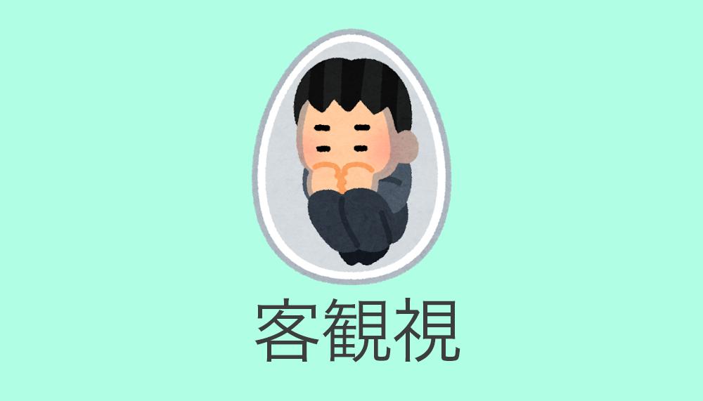 f:id:yebisublack:20180215172702p:plain