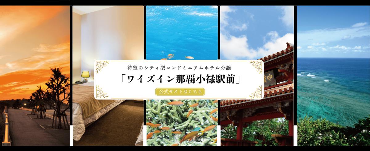 f:id:yell-kyushu:20190610174250p:plain