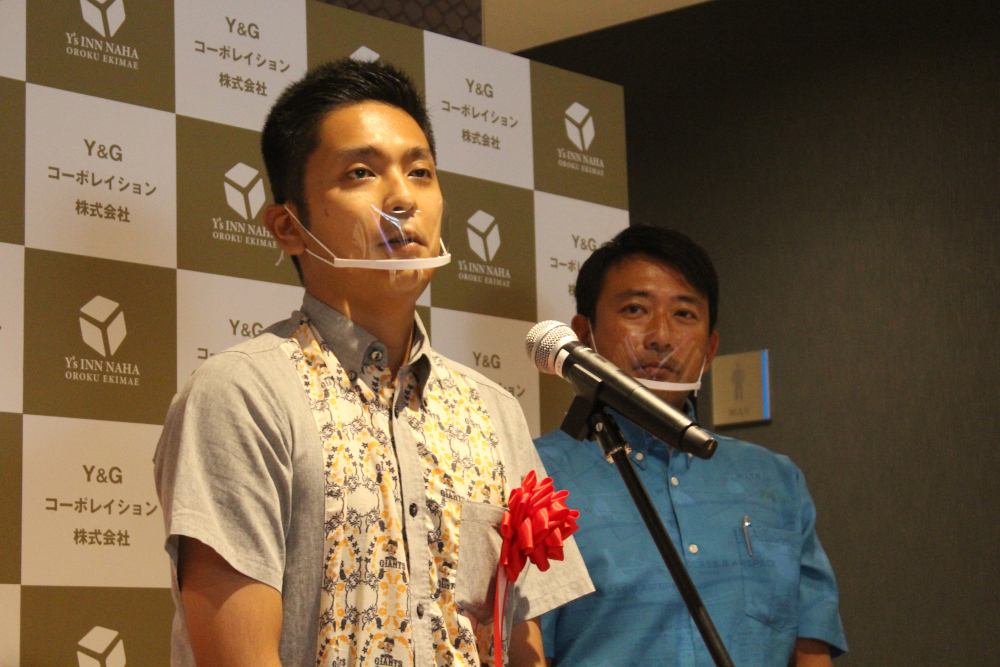 f:id:yell-kyushu:20201020114549j:plain